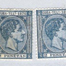 Sellos: 1876. ALFONSO II CUBA TELEG. EDIFIL 36. PAREJA (*). Lote 212548428