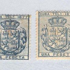 Sellos: 1877. ESCUDO DE ESPAÑA.CUBA TELEGRAFOS, EDIFIL 38. UNA PESETA AZUL. PAREJA. Lote 212548851