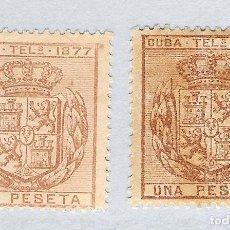 Sellos: 1877. CUBA TELEGRAFOS, EDIFIL 39. UNA PESETA CASTAÑO. PAREJA (*). Lote 212549191