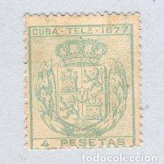 Sellos: 1877. ISABEL II. CUBA TELEGRAFOS, EDIFIL 42. 4 PESETAS VERDE CLARO (*). Lote 212697703