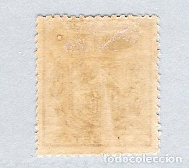 Sellos: 1878. Isabel II. Cuba telegrafos, edifil 45. cuatro pesetas castaño(*) - Foto 2 - 212698907