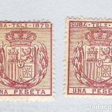 Sellos: 1879. ESCUDO DE ESPAÑA . CUBA TELEGRAFOS, EDIFIL 46. 1 PESETA CARMIN.PAREJA. Lote 212706168