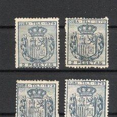 Sellos: 1879. ESCUDO DE ESPAÑA . CUBA TELEGRAFOS, EDIFIL 47. 2 PESETAS AZUL. 4 EJEMPLARES. Lote 212706432