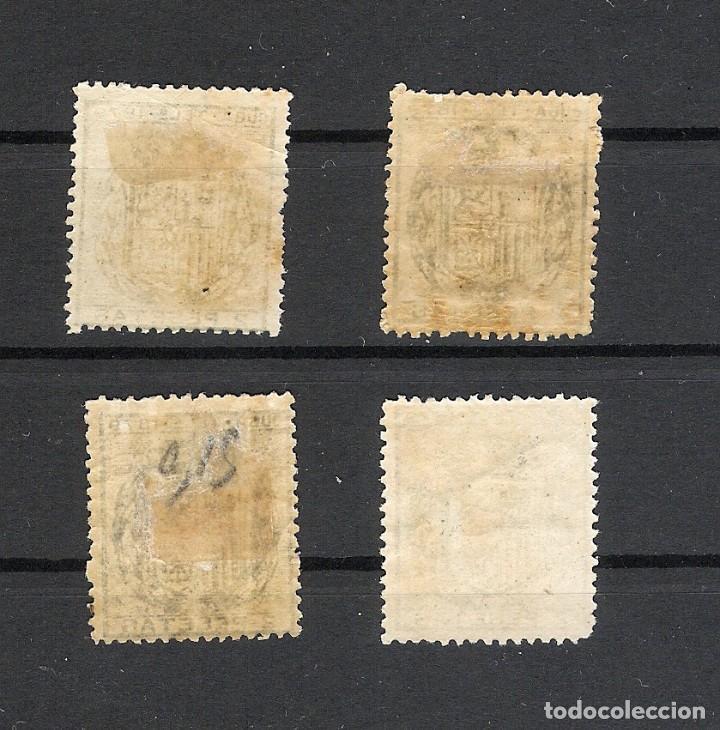 Sellos: 1879. Escudo de España . Cuba telegrafos, edifil 47. 2 pesetas azul. 4 EJEMPLARES - Foto 2 - 212706432