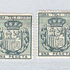 Sellos: 1880. ESCUDO DE ESPAÑA . CUBA TELEGRAFOS, EDIFIL 49. 1 PESETA VERDE OSCURO.PAREJA. Lote 212706826