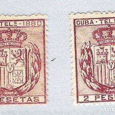 Sellos: 1880. ESCUDO DE ESPAÑA . CUBA TELEGRAFOS, EDIFIL 50. 2 PESETAS CARMIN.PAREJA. Lote 212711716