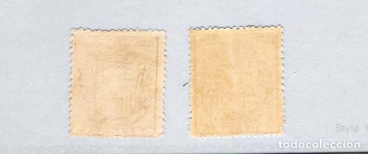 Sellos: 1880. Escudo de España . Cuba telegrafos, edifil 50. 2 pesetas carmin.PAREJA - Foto 2 - 212711716
