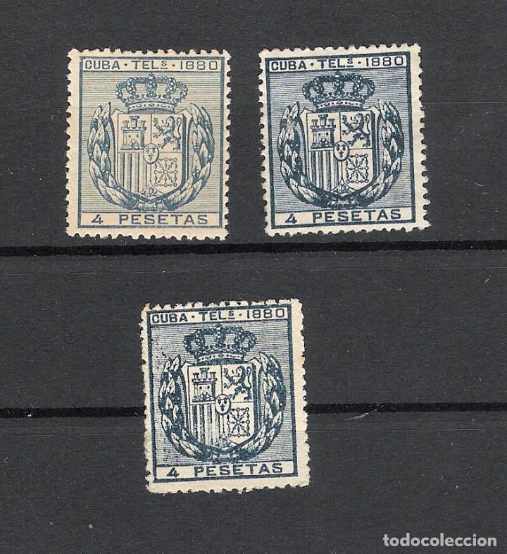 1880. ESCUDO DE ESPAÑA . CUBA TELEGRAFOS, EDIFIL 51. 4 PESETAS AZUL. TRES EJEMPLARES (Sellos - España - Colonias Españolas y Dependencias - América - Cuba)