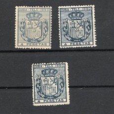 Sellos: 1880. ESCUDO DE ESPAÑA . CUBA TELEGRAFOS, EDIFIL 51. 4 PESETAS AZUL. TRES EJEMPLARES. Lote 212711975