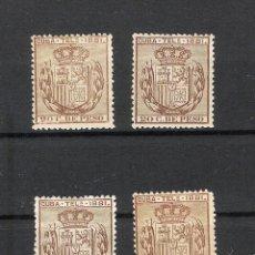 Sellos: 1881. ESCUDO DE ESPAÑA . CUBA TELEGRAFOS, EDIFIL 52. 20 CT CASTAÑO 4 EJEMPLARES. Lote 212712282