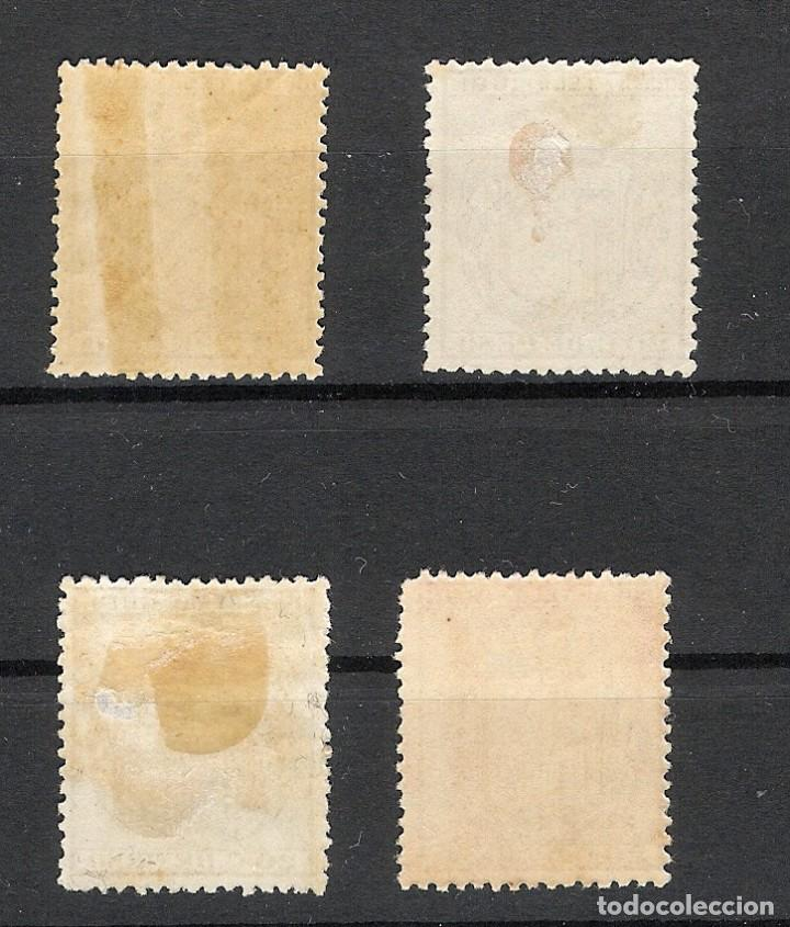 Sellos: 1881. Escudo de España . Cuba telegrafos, edifil 52. 20 ct castaño 4 ejemplares - Foto 2 - 212712282