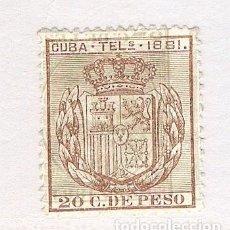 Sellos: 1881. ESCUDO DE ESPAÑA . CUBA TELEGRAFOS, EDIFIL 52. 20 CT CASTAÑO. FALLO IMPRESION.RARO. Lote 212712621