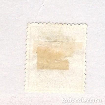 Sellos: 1881. Escudo de España . Cuba telegrafos, edifil 52. 20 ct castaño. fallo impresion.RARO - Foto 2 - 212712621
