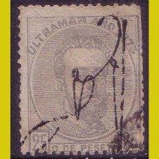 Sellos: PUERTO RICO, 1873 AMADEO I, EDIFIL Nº ANT. 1 (O). Lote 212731560