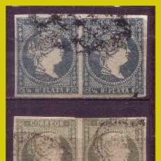 Sellos: CUBA 1856 ISABEL II, EDIFIL Nº ANT. 4 A ANT. 6 (O) B2, COMPLETA. Lote 212795308