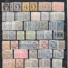 Sellos: CUBA. TELEGRAFOS. LOTE VARIADO DE 114 SELLOS NUEVOS Y ALGUN BLOQUE. Lote 213935807