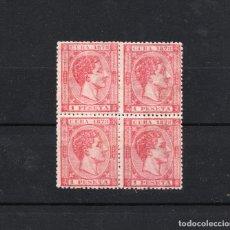 Sellos: 1878 ALFONSO XII BLOQUE DE 4 CUBA 49 1 PESETA CARMÍN *. Lote 214287305