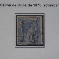 Sellos: COLONIAS ESPAÑOLAS - PUERTO RICO - EDIFIL Nº 8/10 SIN GOMA - 2 FOTOS - LEER COMENTARIO. Lote 214292728