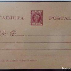 Sellos: CUBA - ENTERO POSTAL - EDIFIL Nº 31 - NUEVO. Lote 214442221