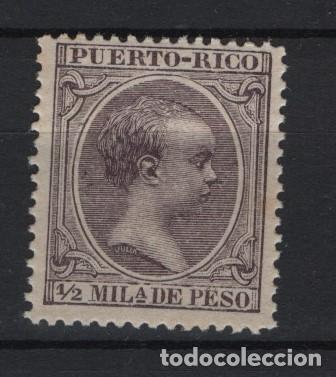 TV_001.B1.G15/ PUERTO RICO, EDIFIL 89 MNH**, ALFONSO XIII, EL PELON (Sellos - España - Colonias Españolas y Dependencias - América - Puerto Rico)