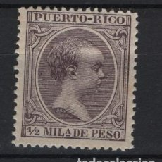 Sellos: TV_001.B1.G15/ PUERTO RICO, EDIFIL 89 MNH**, ALFONSO XIII, EL PELON. Lote 214549967