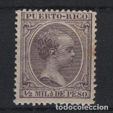 Sellos: TV_001.B3.G15/ PUERTO RICO, EDIFIL 89 MNH**, ALFONSO XIII, EL PELON. Lote 214550258