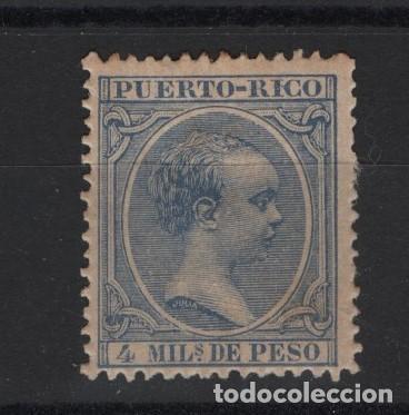 TV_001.B1/ PUERTO RICO, EDIFIL 115 CON/F., ALFONSO XIII, EL PELON (Sellos - España - Colonias Españolas y Dependencias - América - Puerto Rico)
