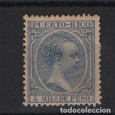 Sellos: TV_001.B1/ PUERTO RICO, EDIFIL 115 CON/F., ALFONSO XIII, EL PELON. Lote 214550638