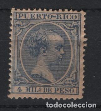 TV_001.B2/ PUERTO RICO, EDIFIL 115 CON/F., ALFONSO XIII, EL PELON (Sellos - España - Colonias Españolas y Dependencias - América - Puerto Rico)