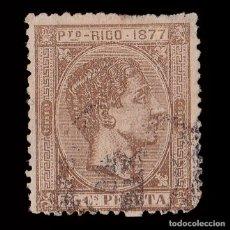 Sellos: PUERTO RICO.1877.ALFONSO XII .50C. USADO EDIFIL 13.. Lote 215016020