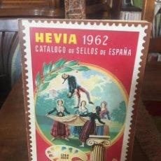 Sellos: CATALOGO DE SELLOS. Lote 215558171