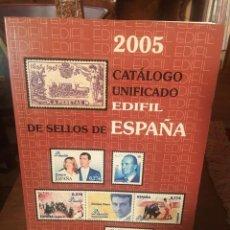 Sellos: CATALOGO DE SELLOS. Lote 215559795