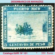 Sellos: EJEMPLAR DE 1893 NUEVO CON SEÑAL DE FIJASELLOS DEL DESEMBARCO DE MAYAGÜEZ CAT.350 €. Lote 215582906