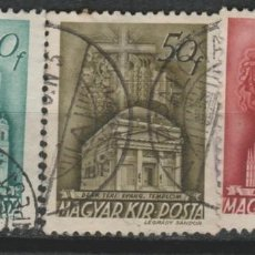 Sellos: LOTE (19) SELLOS AÑO 1939. Lote 215989643