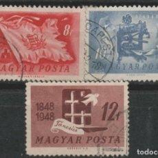 Sellos: LOTE (19) SELLOS AÑO 1948. Lote 215989822