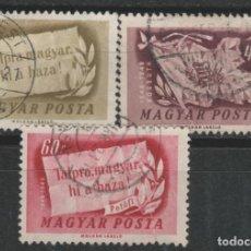 Sellos: LOTE (19) SELLOS AÑO 1948. Lote 215989837