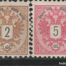 Selos: LOTE (19) SELLOS AUSTRIA NUEVOS CON CHARNELA AÑO 1883. Lote 215992821