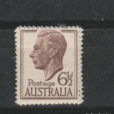 Sellos: LOTE (19) SELLO AUSTRALIA NUEVO SIN CHARNELA. Lote 237852415