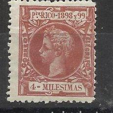 Sellos: PUERTO RICO 1898 EDIFIL 133 NUEVO* VALOR 2018 CATALOGO 3.70 EUROS. Lote 216012545