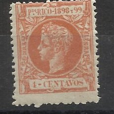 Sellos: PUERTO RICO 1898 EDIFIL 138 NUEVO* VALOR 2018 CATALOGO 3.70 EUROS. Lote 216012602
