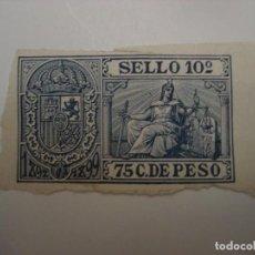 Sellos: POLIZA SELLO 10º 75 CENTIMOS DE PESO. Lote 216829438
