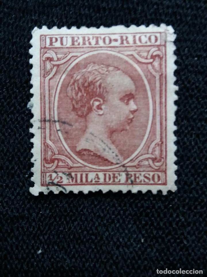 ESPAÑA COLONIAS, PUERTO RICO, 1,2 MIL DE PESO, 1890. (Sellos - España - Colonias Españolas y Dependencias - América - Puerto Rico)