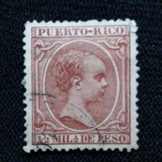 Sellos: ESPAÑA COLONIAS, PUERTO RICO, 1,2 MIL DE PESO, 1890.. Lote 216908195