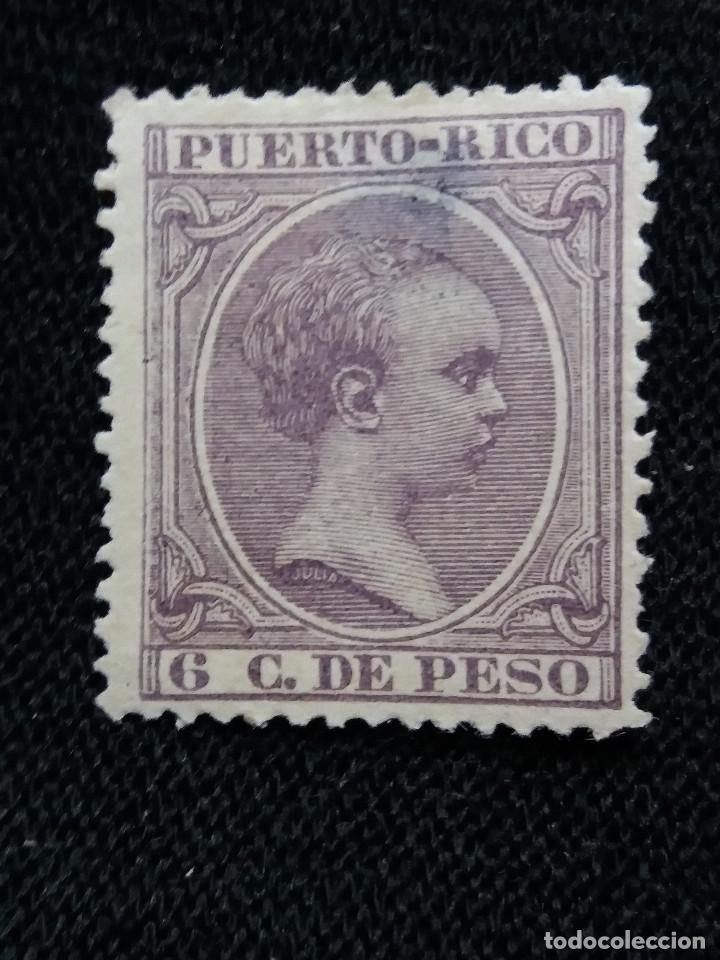 ESPAÑA COLONIAS, PUERTO RICO, 6 CENT DE PESO, 1897. (Sellos - España - Colonias Españolas y Dependencias - América - Puerto Rico)
