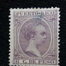 Sellos: ESPAÑA COLONIAS, PUERTO RICO, 6 CENT DE PESO, 1897.. Lote 216908512