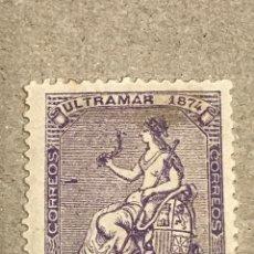 Sellos: CUBA ESPAÑOLA EDIFIL 29 ALEGORÍA 50 CTS. Lote 216937991