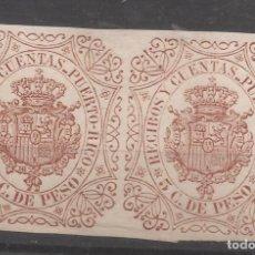 Sellos: 1891 INGRESOS CT FORBIN 7** PUERTO RICO RECIBOS MNH. Lote 217663140