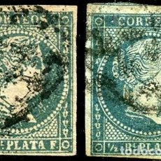 Sellos: CUBA ANTILLAS IVERT 5 Y 8, EDIFIL 4 Y 7, MEDIO REAL CON FILIGRANA ROMBOS Y SIN FILIGRANA. Lote 217824563