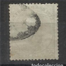 Sellos: AMADEO ANTILLAS 1873 EDIFIL 25 USADO VALOR 2018 CATALOGO 1.10 EUROS. Lote 217824973