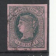 Sellos: ISABEL II ANTILLAS 1864 EDIFIL 10 USADO SOBRE PAPEL SALMON. Lote 217830997